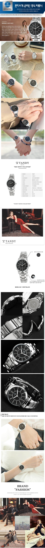 탠디(TANDY) [TANDY] 탠디 시그니쳐 럭셔리 메탈 (스와로브스키 식입) T-3915 블랙 여자손목시계