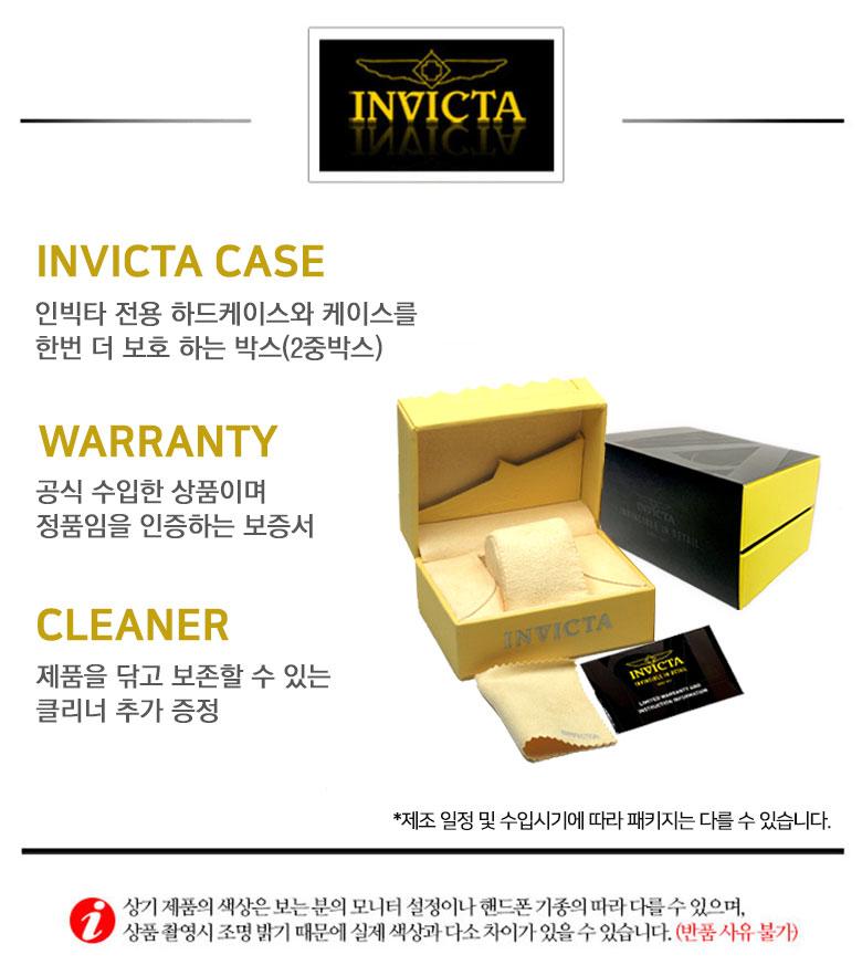 인빅타 PROFESSIONAL 남녀공용 메탈시계 8935(37.5mm)